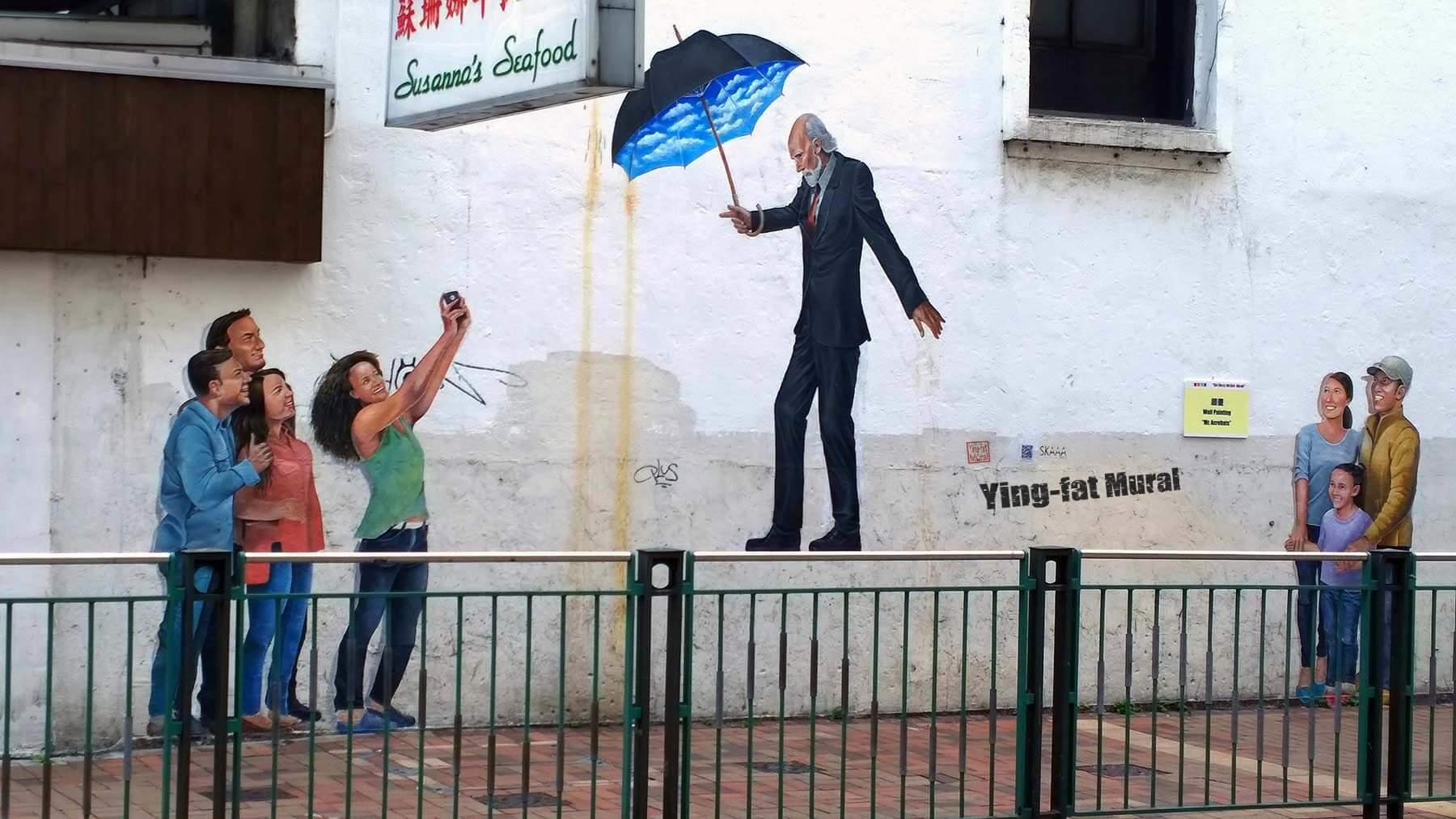 Hong Kong Mural Artist Ying-fat @ Man Lin Street, Sai Kung (西貢萬年街)