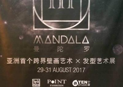 "Point Exhibition-""Mandala""曼陀羅-Ying-Fat's Mural X A Ten Studio"