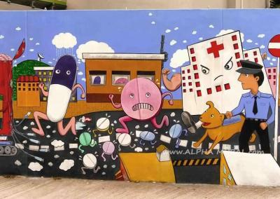 Public-Project-2012-Jan