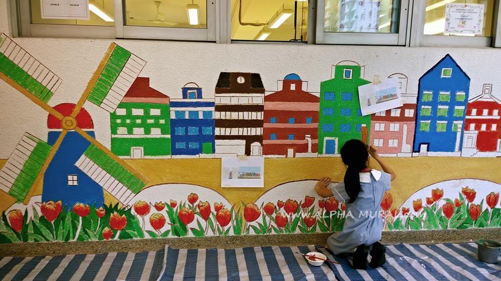 壁畫工作坊-順德聯誼會伍冕端小學