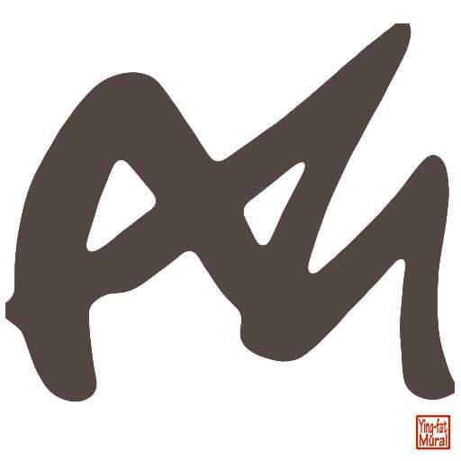 HK Mural Artist YING-FAT + Alpha Mural